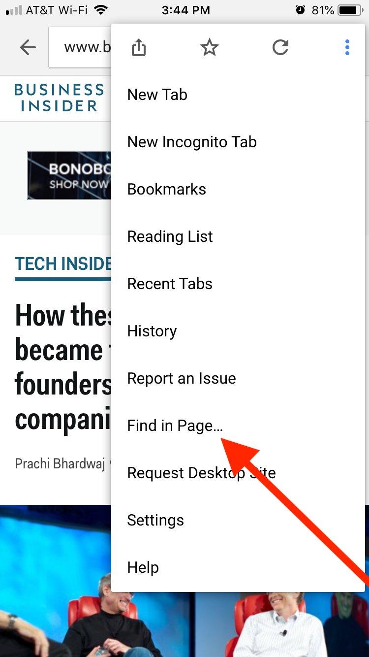 جستجوی متن در کروم و فایرفاکس گوشی های هوشمند