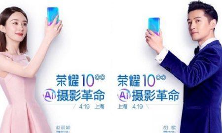 آنچه که در Honor 10خواهیم دید: تغییر رنگ با تغییر دمای سطح گوشی