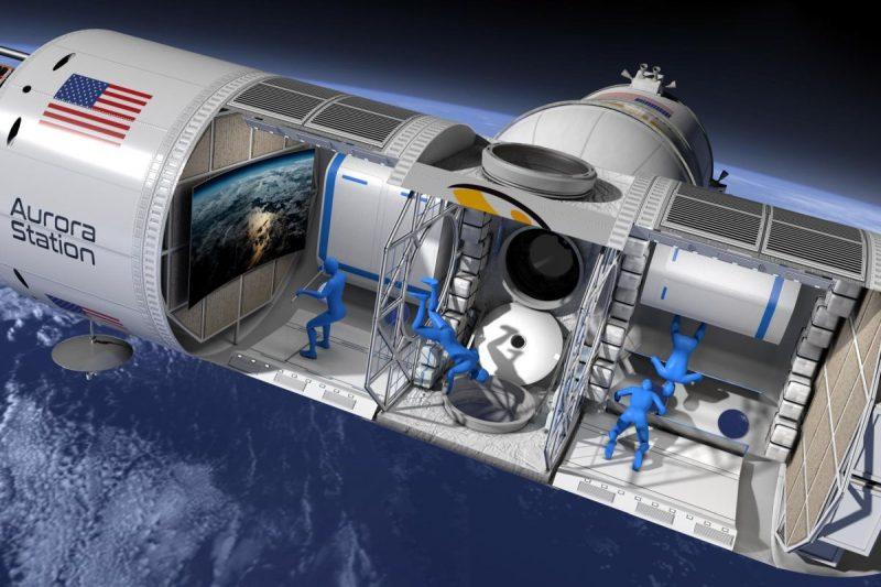هتل فضایی ایستگاه Aurora