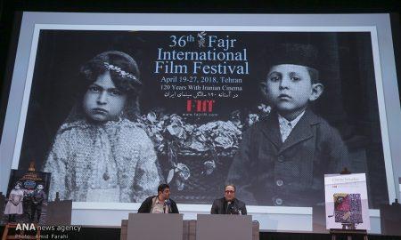 جشنواره ی بین المللی فیلم فجر