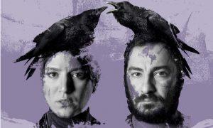 دیابولیک؛ رومئو و ژولیت