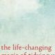 ایجاد تغییرات در زندگی شروع یک سال