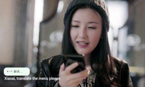 شیائومی در ویدئویی، Xiao AI دستیار صوتی خود را رسما معرفی کرد