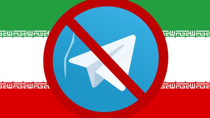 فیلترینگ تلگرام ایران