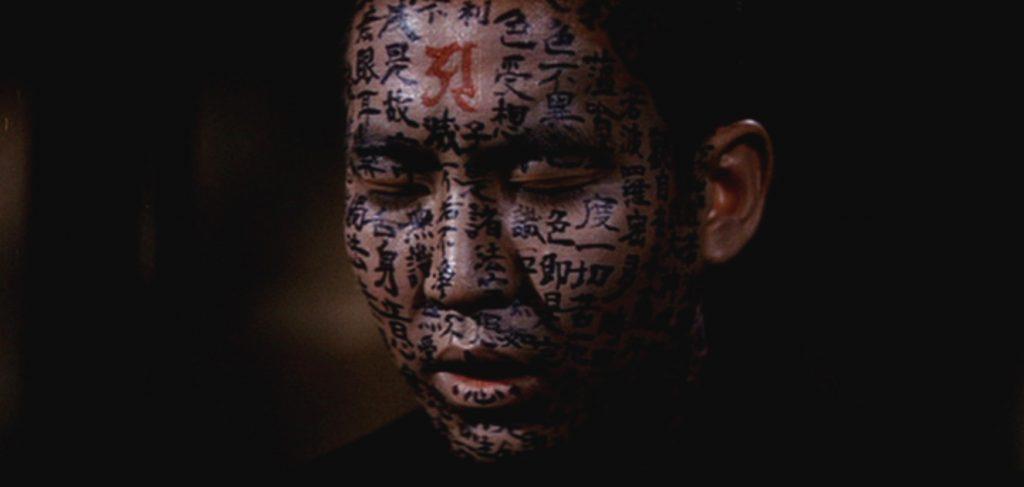 فیلم Kwaidan بعد از دیگر ساختهی موفق کوبایاشی Masaki Kobayashi «هاراگیری» موفق به دریافت جایزهی ویژهی هیئت داوران جشنوارهی کن در سال ۱۹۶۵ میشود.