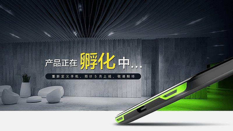 گوشی مخصوص بازی جدید Xiaomi
