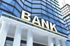 بافت سرمایه بانک ها، مثل همه شرکت ها، شامل سرمایه و بدهی (یعنی وجوه وام گرفته) است.