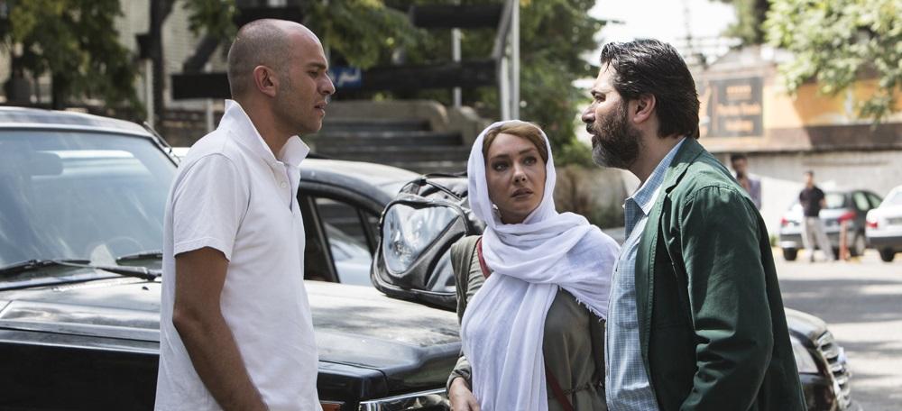شکاف فیلمی از کیارش اسدزاده
