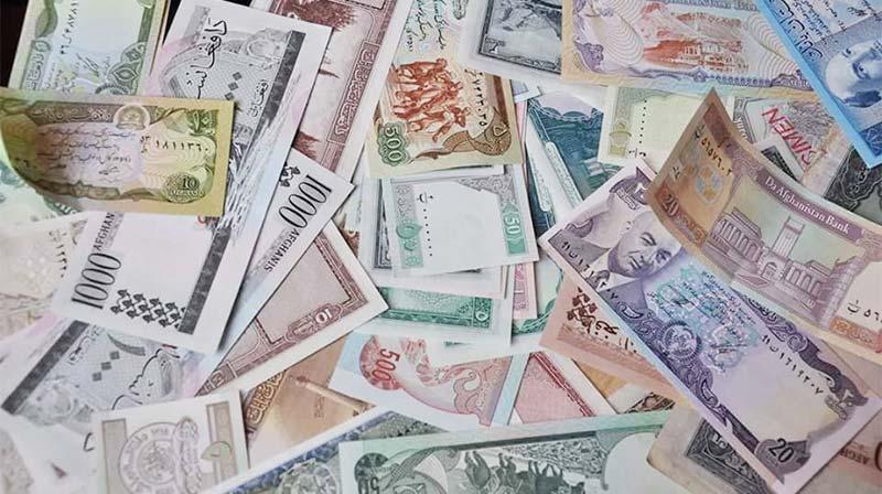 سیاست پولی و اقدامات نظام فدرال رزرو اغلب بر چیزی تمرکز می یابد که آن را مجموعه های پولی می نامند.