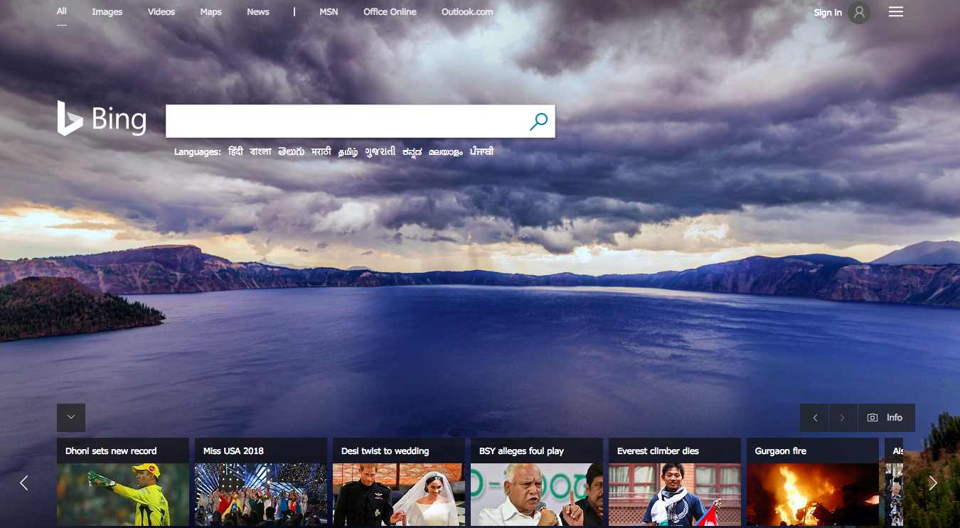 موتور جستجوی Bing