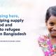یونیسف وب سایتی طراحی کرده است که با استخراج ارز دیجیتال کمک های مالی جمع آوری کند.