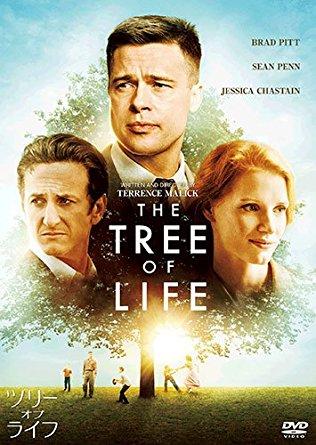 پوستر فیلم The Tree of Life