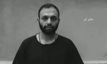 نمایش آنتی گون به کارگردانی علی راضی