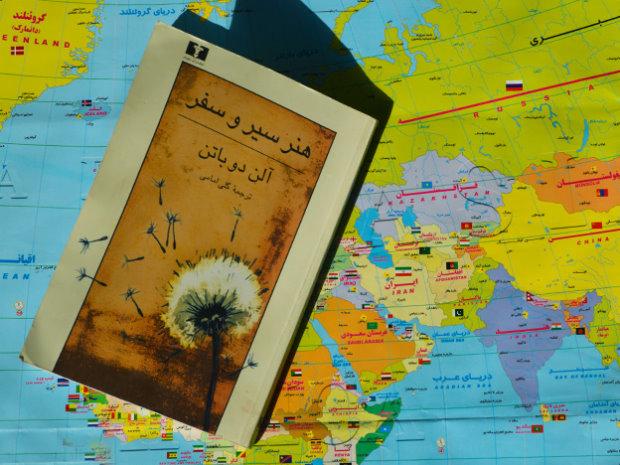 هنر سیر و سفر ترجمهی