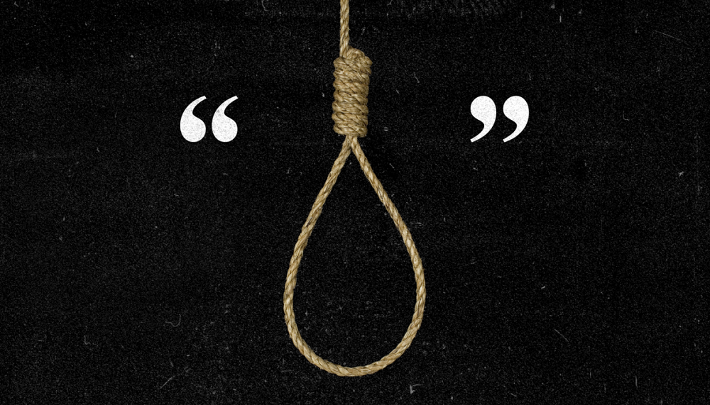 علت خودکشی