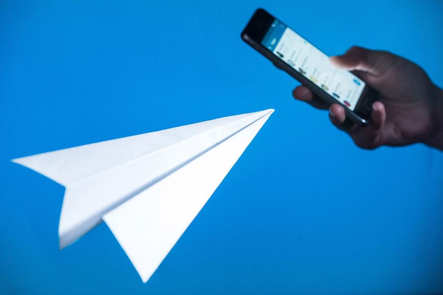 تلگرام پاسپورت
