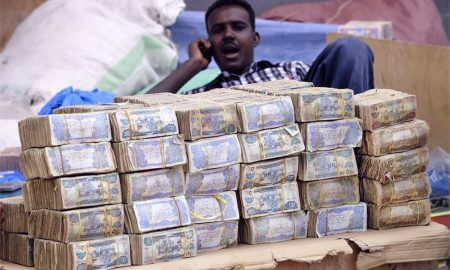 کم ارزش ترین پول دنیا