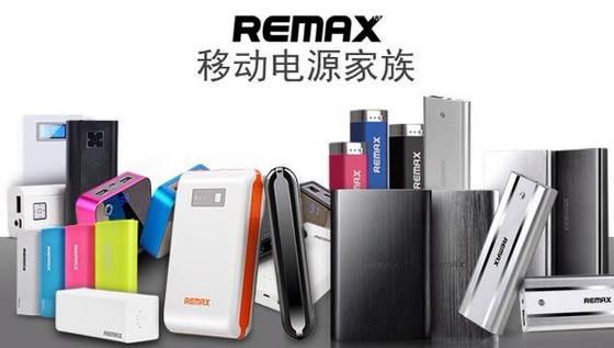 خرید عمده لوازم جانبی موبایل از چین