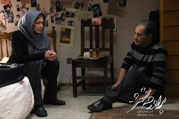 هنرنمایی ناصر هاشمی و بیتا فرهی در فیلم برادر خسرو