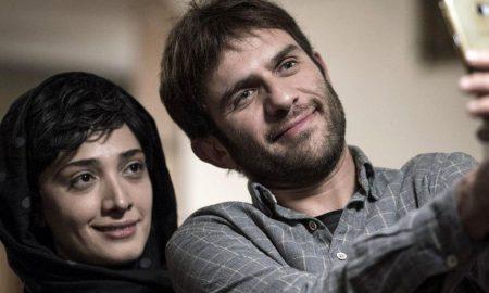 جشن دلتنگی فیلمی از پوریا آذربایجانی