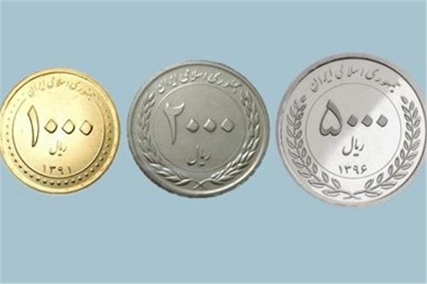 سکه های 100 و 200 و 500 تومانی/ آیا سکه های رایج در ایران ارزش ذوب کردن دارند ؟