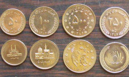 آیا سکه های رایج در ایران ارزش ذوب کردن دارند