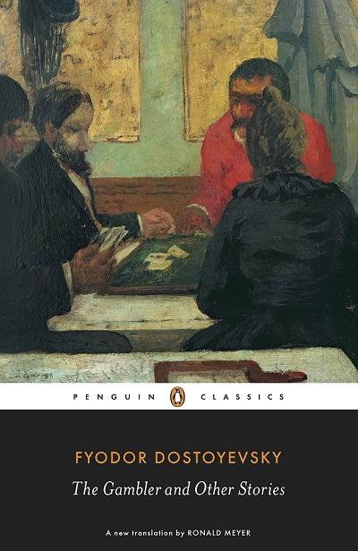 در تحلیل و بررسی یک اتفاق مسخره باید به اتفاقی تاریخی که به طور مسلم موجب پدید آمدن چنین اثری شد پرداخت. این کتاب در سال ۱۸۶۲ نوشته شده است. در سال ۱۸۶۱ یکی از مهم ترین وقایع قرن نوزدهم در روسیه رخ میدهد.