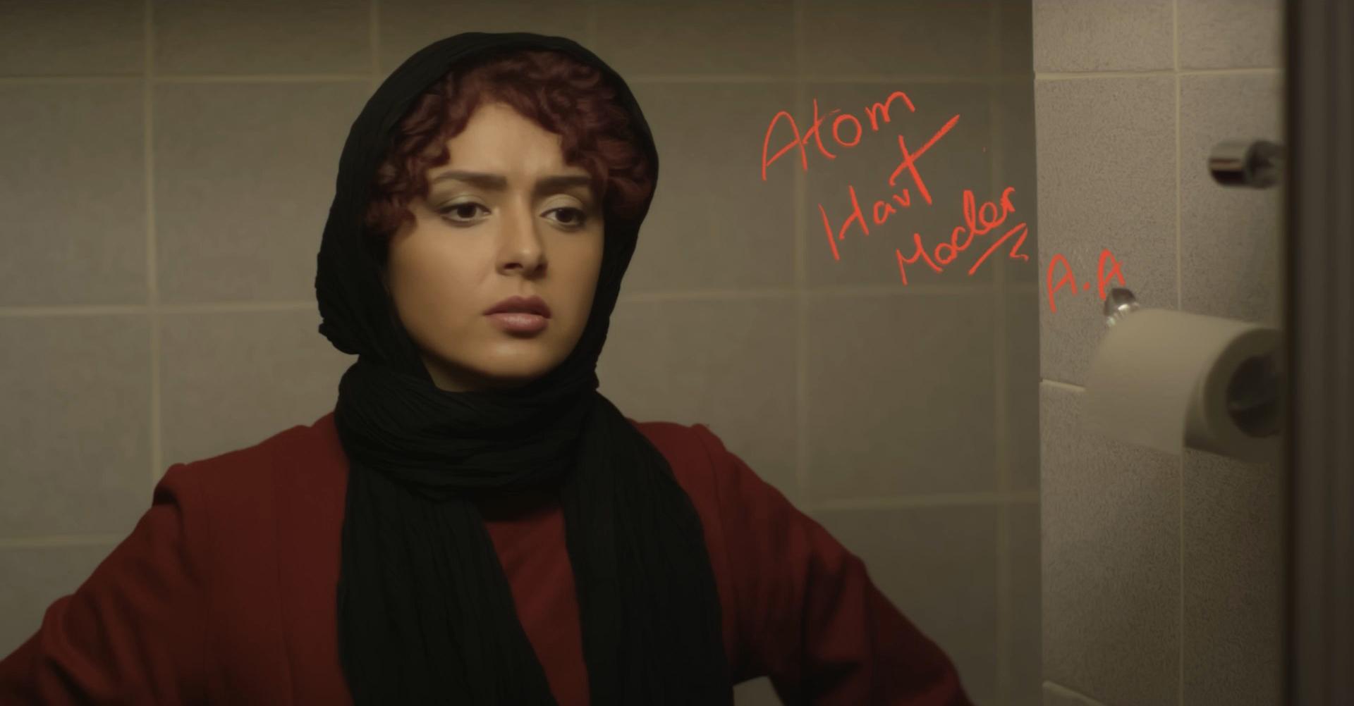 هنرنمایی ترانه علیدوستی در فیلم مادر قلب اتمی ساختهی علی احمدزاده