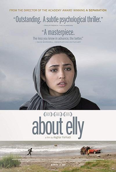 گلشیفته فراهانی در فیلم در باره الی اصغر فرهادی به خوبی درخشید