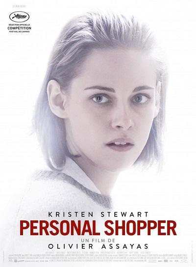 پوستر فیلم Personal Shopper