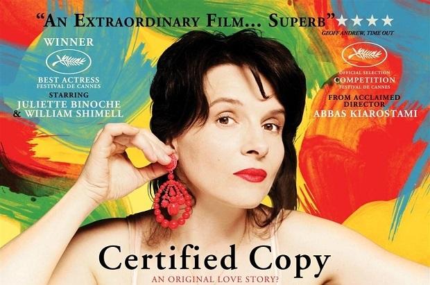 هنرنمایی ژولیت بینوش Juliette Binoche در فیلم کی برابر اصل