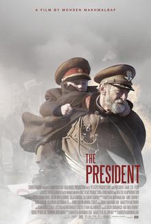 پوستر فیلم The President رئیس جمهور ساختهی محسن مخملباف