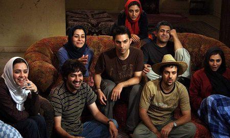 درباره الی فیلمی از اصغر فرهادی