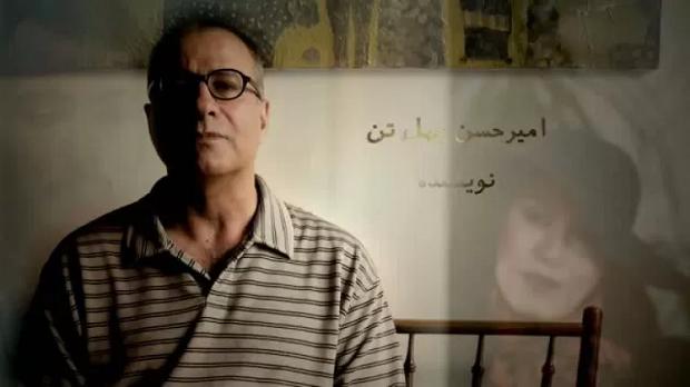 امیر حسین چهلتن نویسنده رمان سپیده دم در ایران