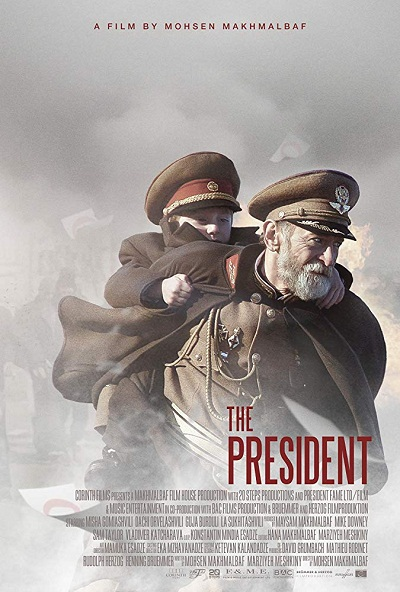 فیلم The President
