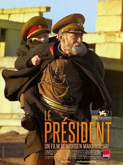 پوستر فیلم The President