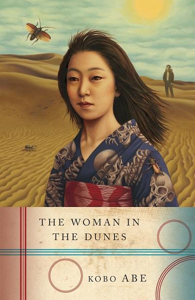 """با نوشتن رمان """"زن در ریگ روان""""The Woman in the Dunes برندهی جایزهی یومیوری شد. این رمان به فارسی نیز ترجمه شده است."""