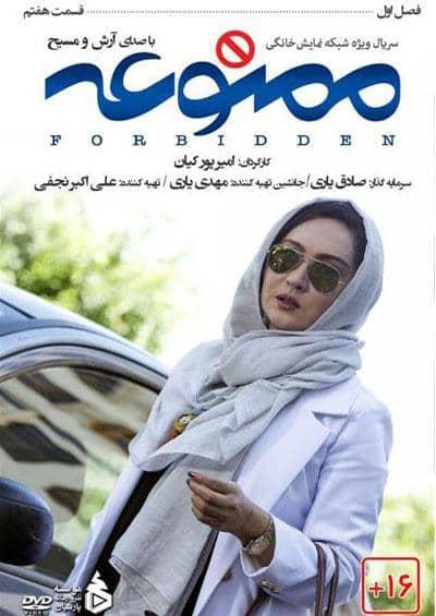 حضوری نیکی کریمی در نقش پروانه اسدزاده