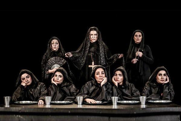 تحلیل تئاتر خانه برناردا آلبا به کارگردانی دکتر علی رفیعی