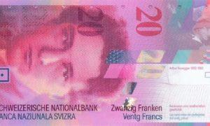 زیباترین پول دنیا