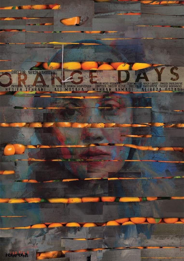 پوستر فیلم روزهای نارنجی