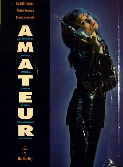 پوستر فیلم آماتور Amateur ساختهی هال هارتلیHal Hartley