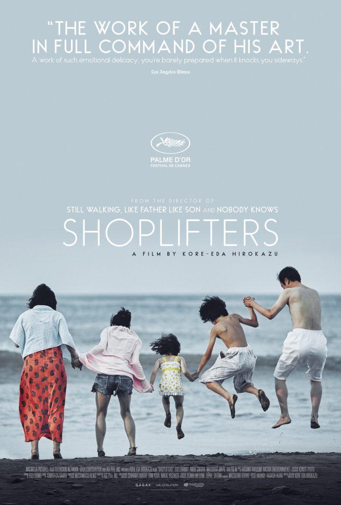 پوستر فیلم Shoplifters به کارگردانی Hirokazu Kore-eda