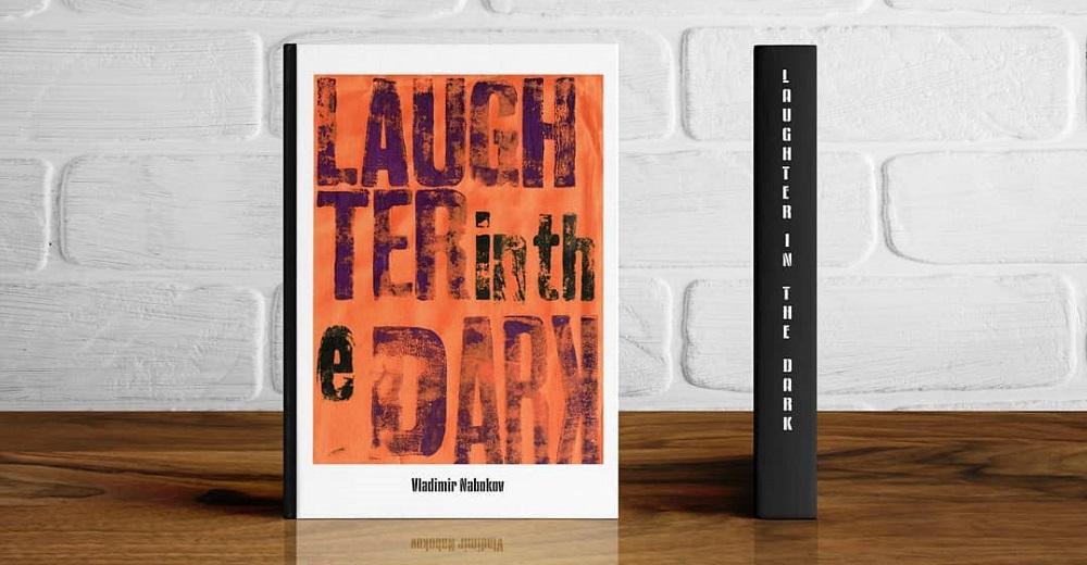 رمان خنده در تاریکی اثر ولادیمیر ناباکوف