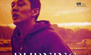 فیلم Burning ساخته لیچانگ-دونگ؛ وقتی فاصله میان نوتها حرفهایی برای گفتن دارند