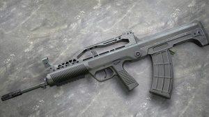 بررسی اسلحه های پابجی : AUG