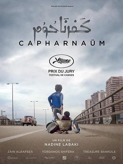 پوستر فیلم Capernaum ساختهی نادین لبکی