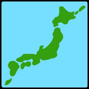 اموجی🗾 map of japan