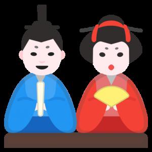ایموجی 🎎 عروسکهای ژاپنی یا Japanese Dolls
