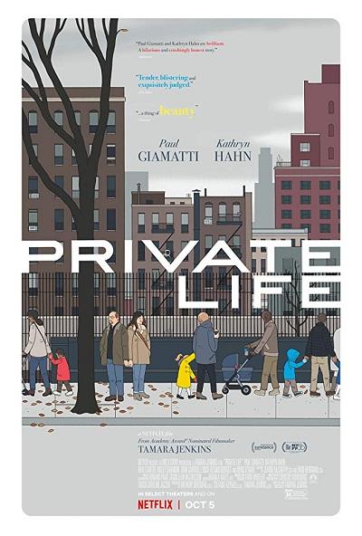 پوستر فیلم Private Life
